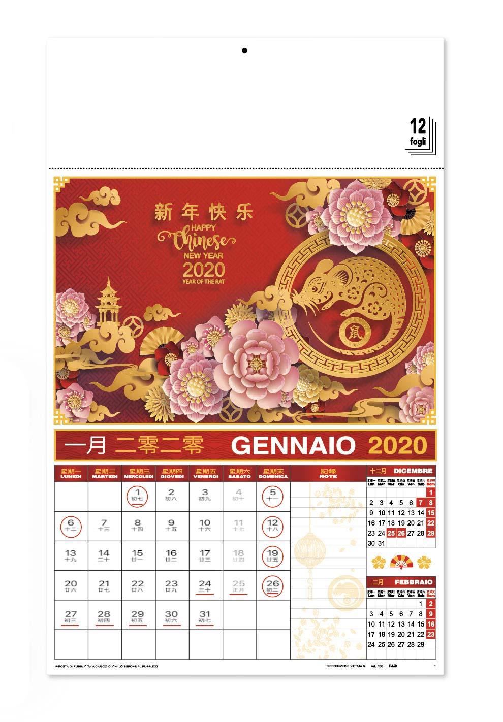 2020 Calendario Cinese.Calendario Oroscopo Cinese 2020