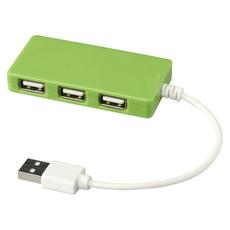 Hub USB 4 porte - colore Lime