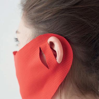Mascherina Protettiva - colore rosso
