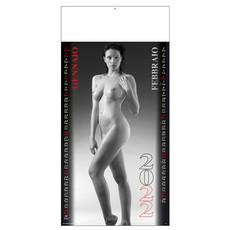 Calendario maxy nudo Bianco e Nero 2022