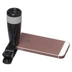 Lente telescopica 8x per smartphone - colore Nero